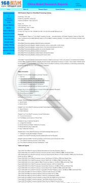 2009 Research Report on China Meat Processing Industry Full Version preview. Click for more details