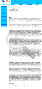 20092010 China Dairy Market Review & Outlook Full Version preview. Click for more details