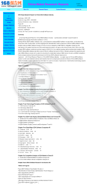 2010 Deep Research Report on China EDA Software Industry Full Version preview. Click for more details