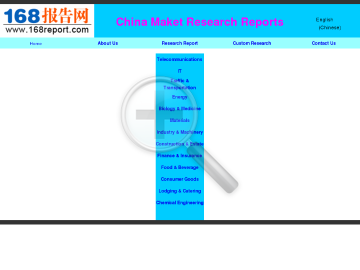 2010 Deep Research Report on Global and China Thin Film Solar Cell Equipment Industry Full Version preview. Click for more details