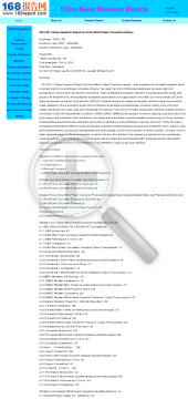 20102011 Deep Research Report on China Wind Power Converter Industry Full Version preview. Click for more details