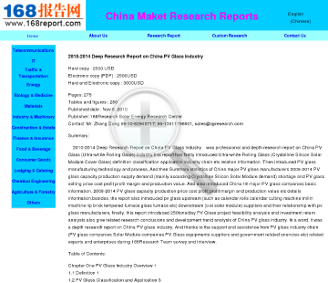 20102014 Deep Research Report on China PV Glass Industry Full Version preview. Click for more details