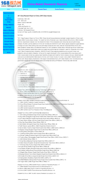 2011 Deep Research Report on China LOWE Glass Industry Full Version preview. Click for more details