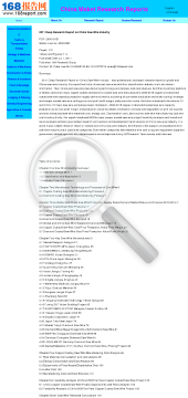 2011 Deep Research Report on China Saw Wire Industry Full Version preview. Click for more details