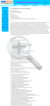 2011 Deep Research Report on China Wind Turbine Industry Full Version preview. Click for more details