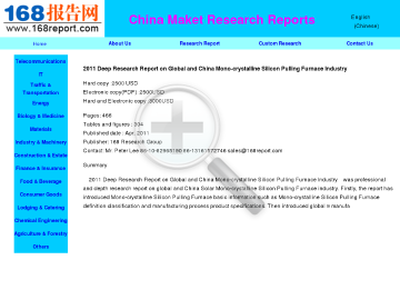 2011 Deep Research Report on Global and China Monocrystalline Silicon Pulling Furnace Industry Full Version preview. Click for more details