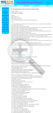 2011 Deep Research Report on Global and China Wind Turbine Blade Industry Full Version preview. Click for more details