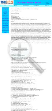 2011 Deep Research Report on Global and China Wind Turbine Tower Industry Full Version preview. Click for more details