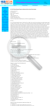 20112015 Deep Research Report on Global and China Carbon Fiber Industry Full Version preview. Click for more details