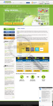 iWASEL Three Month Full Version preview. Click for more details