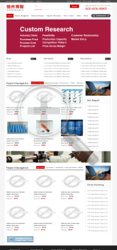 QYResearch Full Version preview. Click for more details