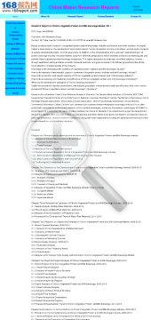 Research Report on Chinas Vegetable Protein and Milk Beverage Market, 2011 Full Version preview. Click for more details
